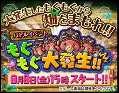 wiki (464×364) Gaming Banner, Japan Games, Banner Design, Advertising, Iphone, Logos, Anime, Logo, Cartoon Movies