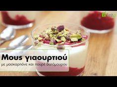 Μους γιαουρτιού με μασκαρπόνε και πουρέ βατόμουρου | e-Fresh.gr