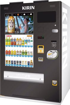 Would you like a selfie with that? Kirin fuses vending machines and photo booths in Japan - CNET