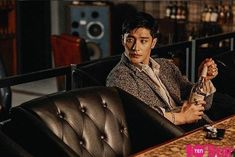 Sung Hoon For April 10 Star Magazine Sung Hoon My Secret Romance, I Live Alone, Batman Drawing, Korean Shows, Star Magazine, Passionate Love, Going On A Trip, High Fantasy, Ups And Downs