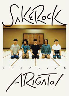 SAKEROCK-ARIGATO!