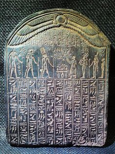 ANCIENT EGYPT EGYPTIAN ANTIQUE Metternich Stela Fragment Relief 1212-1278 BC