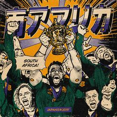 Japan Rugby World Cup イラスト on Behance Rugby Quotes, Rugby Sport, Rugby World Cup, Manga Comics, Africa, Japan, Cartoon, Creative, Illustration