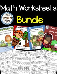 Math Worksheets Bundle, Ocean, Farm, Garden, Apples and Bugs are the themes. Geared toward Kindergarten. Let's Learn S'more