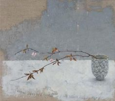Sarah Gillespie (British). Black Plum. Oil on linen.