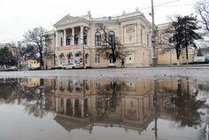 Ростовский Академический Молодежный Театр