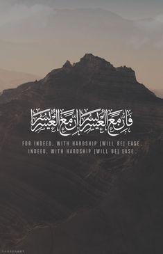 Surah Al Inshirah (The Opening Up) Muslim Quotes, Allah Quotes, Arabic Quotes, Islamic Qoutes, Quran Wallpaper, Islamic Quotes Wallpaper, Allah Islam, Islam Quran, Surah Al Quran