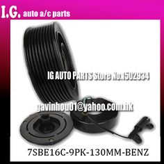 Brand New 7SEU16C Auto AC Clutch For Car Mercedes Benz Actros Truck 5412300711  541230021