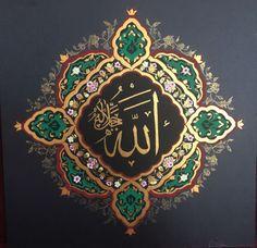 Islamic Paintings, Cross Paintings, Islamic Art Pattern, Pattern Art, Motif Oriental, Arabic Art, Islamic Art Calligraphy, 5d Diamond Painting, Dot Painting