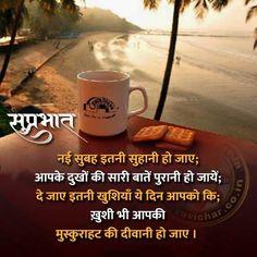 Good Morning Msg, Text Posts, Gud Morning Msg
