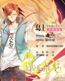 Introducing A Generation Of Celestial Masters And Returning To High School He Was Surprised To Find That He Had A Read Manga Online Free Body Art School Life