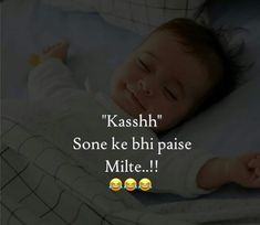 Scary Quotes, Funny Quotes In Hindi, Best Friend Quotes Funny, Best Funny Jokes, Naughty Quotes, Jokes Quotes, Life Quotes, Qoutes, Funny Memes
