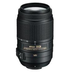 Nikon  Lens - 2197