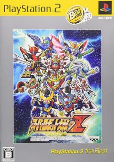 Super Robot Taisen Z The Best ps2 iso rom download