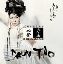 「DRUM TAO」素敵過ぎ 西 亜里沙サマ♡