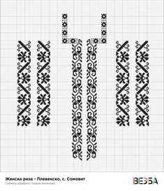 Hand Embroidery Dress, Folk Embroidery, Silk Ribbon Embroidery, Cross Stitch Embroidery, Embroidery Patterns, Cross Stitch Art, Cross Stitch Samplers, Cross Stitch Flowers, Cross Stitching