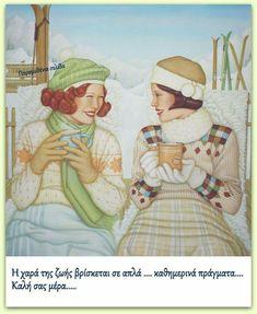 Laura Lee, Tea Reading, Fun Cup, Tea Art, Winter Art, Coffee Art, Coffee Time, Best Coffee, Art Google