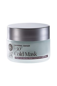 Caviar_30o_Cold_mask1.jpg (600×900)