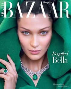 "c5433a5f94e4 midnight-charm  "" Bella Hadid photographed by Mariano Vivanco for Harper s  Bazaar Arabia October"