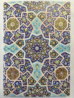 The Islamic Patterns cards are perfect for any occasion. Printed on a beautiful thick 16pt, FSC credited, sustainably sourced paper stock, each card is satin coated on the outside for better color rep