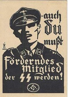 """German WW2  """"You must be a member of the SS"""""""