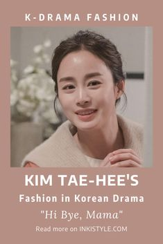 Kim Tae-Hee's fashion as Cha Yu-Ri in 'Hi Bye Mama' also caught the attention of fans thanks to her many totally stealable looks. Kim Tae Hee Fashion, Knitted Coat, Korean Drama, Her Style, Style Icons, Kdrama, Korean Fashion, Fans, Celebrity