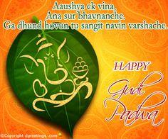 Dgreetings - Gudi Padwa Card