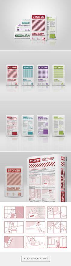 Айдентика для Stoiver curated by Packaging Diva PD. российский производитель строительных отделочных материалов.
