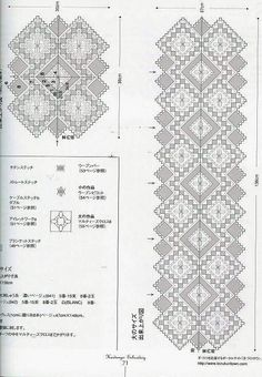Gallery.ru / Фото #97 - Hardanger Embroidery(япония) - Orlanda