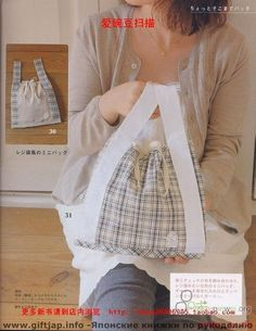 Beautiful bags: Schemes and Patterns. Sewing Ideas