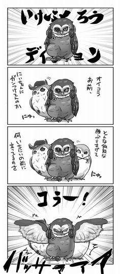 海のよろず (@yorozu_mo_iine) さんの漫画 | 34作目 | ツイコミ(仮) Rap Battle, Haikyuu, Fan Art, Draw, Manga, Guys, Anime, Movie Posters, To Draw
