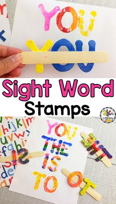 These Sight Word Sta