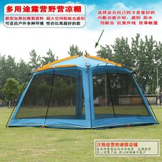 66.19$  Buy here - http://aliecy.worldwells.pw/go.php?t=1884397792 - Promotion!Blue outdoor sun-shading tent/4Corners garden arbor/Multiplayer leisure party camping tent/Awning shelter