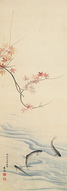 "Maruyama Ōkyo (Japan 1733–1795). Sweetfish in Summer and Autumn, 1785. The Metropolitan Museum of Art, New York.  Mary Griggs Burke Collection, Gift of the Mary and Jackson Burke Foundation, 2015 (2015.300.198a, b)  | This work is featured in ""Celebrating the Arts of Japan: The Mary Griggs Burke Collection"" on view through July 31, 2016  #ArtsofJapan  #AsianArt100"
