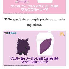 Gengar just runnin' around poopin' on McFlurrys... http://en.rocketnews24.com/2017/07/07/pokemon-mcflurry-coming-to-mcdonalds-japan-for-a-limited-time/ https://i.redd.it/bdhvnkaocg8z.png #games #gaming #pokemon #PokemonGO #anipoke #ポケモン #Nintendo #Pikachu #PokemonXY #3DS #anime #Pokemon20