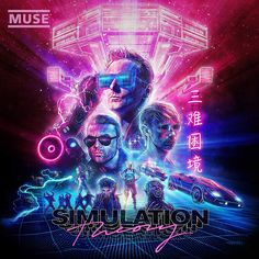"""Grammy-winning alternative rock band Muse comes on strong on """"The Dark Side,"""" the fourth advance single from their eighth album, 'Simulation Theory. Rock Indé, Rock Y Metal, Rock Art, Punk Rock, Hard Rock, System Of A Down, Muse Album, Muse Muse, Dubstep"""