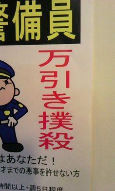 http://25.media.tumblr.com/tumblr_lm9cguIL1q1qa8o34o1_500.jpg