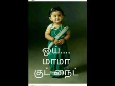 YouTube Good Night Messages, Good Night Quotes, Relationship Quotes, Life Quotes, Lord Murugan Wallpapers, Good Night Love Images, Motivational Quotes For Women, Woman Quotes, Cute Babies