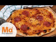Ρυζόγαλο, το πιο εύκολο και γρήγορο μαμαδίστικο γλυκό. Οι περισσότεροι το απολαμβάνουν κρύο με λίγη κανέλα. Πάρα πολύ εύκολη και γρήγορη συνταγή. Pepperoni, Pizza, Bread, Food, Youtube, Meals, Breads, Bakeries, Yemek