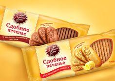 TheBestPackaging.ru – Сдобное – печенье от Golden Marrow
