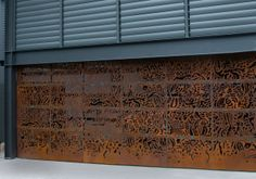 Axolotl Metal | Garage Door | Rust | Router-cut Design | Susan Cadby | Home | Exterior  | Design | Artwork