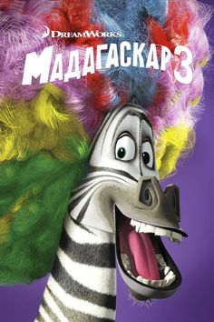 Madagascar 3: Europe's Most Wanted 【 FuII • Movie • Streaming