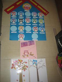 ΝΗΠΙΑΓΩΓΕΙΟ ΚΟΚΚΙΝΗ ΧΑΝΙ: Σεπτέμβριος 2012 Preschool Name Tags, Advent Calendar, Education, Holiday Decor, Crafts, Organising, Classroom Ideas, Owl Bird, Owls