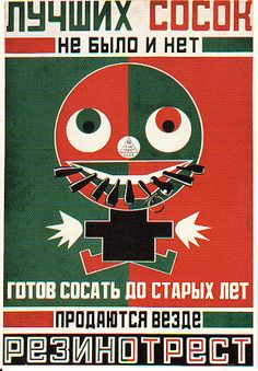 Creepy Russian soother poster