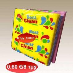 Σετ 8 πανάκια καθαρισμού 36Χ36 εκ. 0,60 €-Ευρω Office Supplies, Notebook, Cleaning, Home Cleaning, The Notebook, Exercise Book, Notebooks