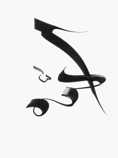 Calligraphy by Arif Khan Allah Calligraphy, Symbols, Letters, Letter, Lettering, Glyphs, Calligraphy, Icons