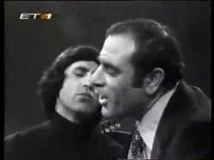 Στέλιος Καζαντζίδης-Κράτα καρδιά-Οι αισθηματίες-Ποιά είσαι εσύ
