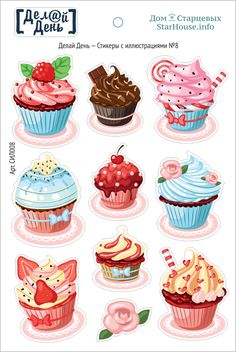 9 Cupcakes Clipart Love Cupcake Clipart Digital Cupcake Element Love Cakes graphics Valentine's clipart Wedding cupcakes Birthday cupcakes Cupcake Illustration, Cupcake Kunst, Cupcake Art, Yummy Cupcakes, Mini Cupcakes, Cupcake Clipart, Cupcake Drawing, Watercolor Food, Food Drawing
