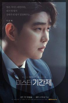 Tutkunun Rengi: Class of Lies 2019 Kore Dizisi K Drama, Drama Fever, Korean Drama Movies, Korean Actors, Kyun Sang, Gumiho, Korean Words, Kdrama Actors, Drama Korea