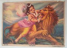 Radha Krishna Photo, Krishna Photos, Krishna Art, Krishna Leela, Radhe Krishna, Shiva Hindu, Hindu Deities, Hindu Art, Hinduism